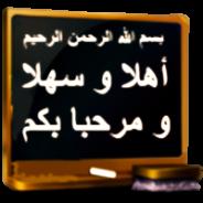 Marhaban